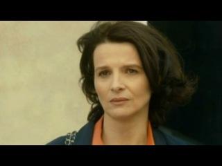 Другая Жизнь Женщины (2012) Русскоязычный трейлер