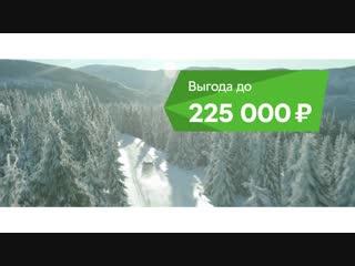 Skoda в Камской долине с выгодой в январе