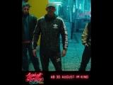 Asphaltgorillas ab 30.August im Kino