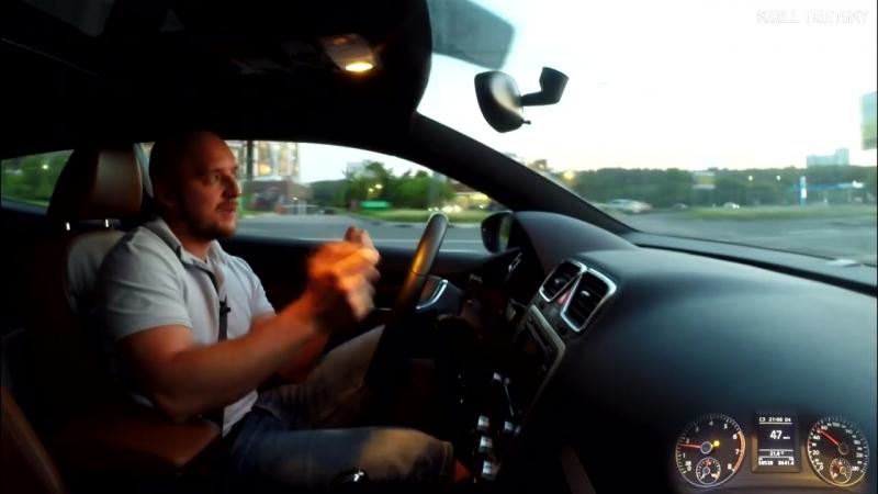 [Кирилл Троицкий] Тест-драйв Volkswagen Scirocco 2.0 TSI. Два года владения.
