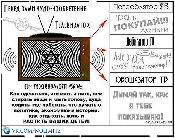 https://pp.vk.me/c620716/v620716395/18b0/QnMiXXXKvzM.jpg