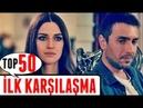 AŞIKLARIN İLK KARŞILAŞMASI! TOP 50 Dizi Sahneleri
