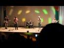Планета 51 - Просто такая сильная любовь(Звери Cover)Live
