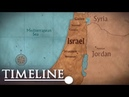 Flight Of Faith: The Jesus Story (Biblical Documentary) | Timeline