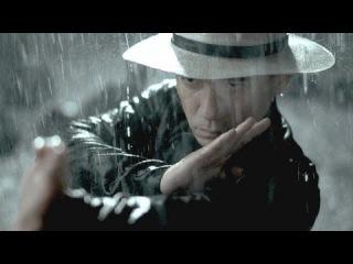 Великий мастер / Yi dai zong shi (2013) реж. Вонг Кар-Вай (фрагмент HD)