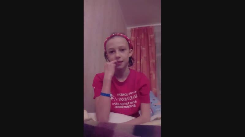 Настя Гаранина Live