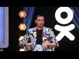 Анекдот шоу Вадим Галыгин про разнообразие половой жизни