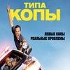 KinoBar.kz - Онлайн фильмы в хорошем качестве