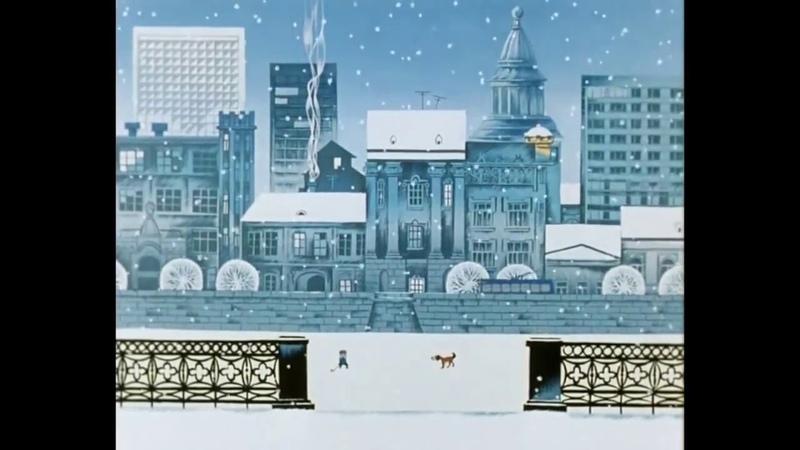 Верните Рекса Советские мультфильмы