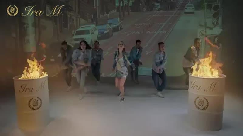 Бочки Barral MSK в клипе Ира М Холодно