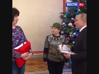 Президент встретил тяжелобольного мальчика и его маму в Кремле