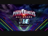 [POWER RANGERS ALL-STARS] - тизер.