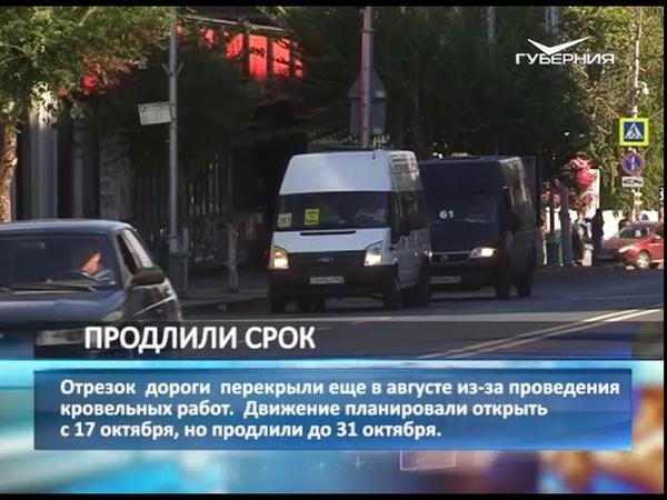 Сроки ограничения движения транспорта по Чапаевской в Самаре продлили
