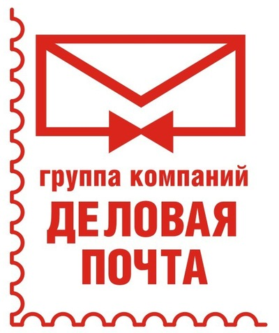 Деловая Почта, 8 января 1983, Нижний Новгород, id219350823