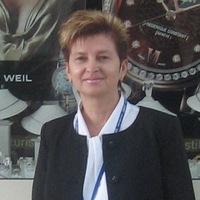 Татьяна  Белова (Вороненко)