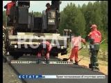 Более 17 миллиардов будет направлено на ремонт областных дорог