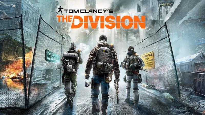 Прохождение Tom Clancy's The Division Найти запасы продовольствия и морфия спасти заложников 1