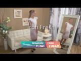 Iron Fresh - жидкий утюг