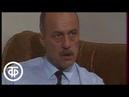 Станислав Говорухин о съемках Место встречи изменить нельзя 1987