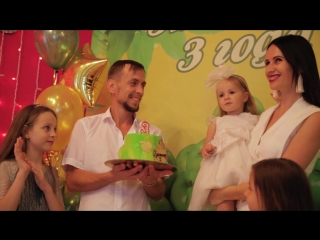 Happy Birthday Zlata (3 year)