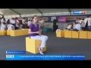 Телеканал «Россия» показал старшую дочь Путина