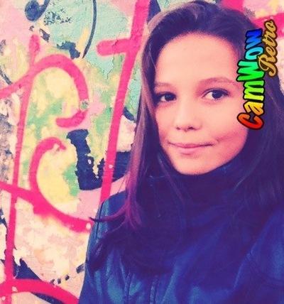 Полина Балаткина, 28 января , Воскресенск, id133104450