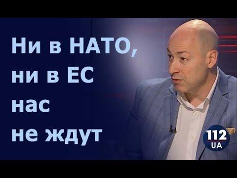 Гордон: ЕС распадется так же, как распался СССР