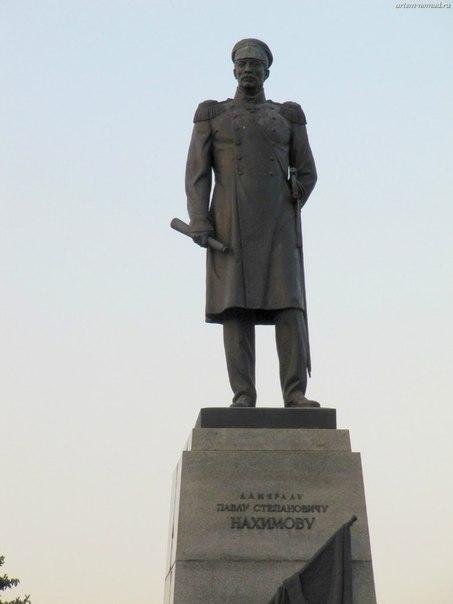 Памятник Нахимову П.С.
