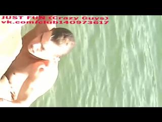 nice day Донецкая Народная Республика/Ukraine стриптиз член хуй голый naked nude cock penis public