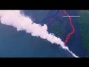 Dramatische Bilder vom Kilauea- Die Erde auf Hawaii hört nicht auf zu brennen(1)