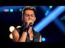 Alexandru Bunghez - Sex on fire (Kings Of Leon) - Vocea Romaniei 2014 - Auditii pe nevazute - Ep.1