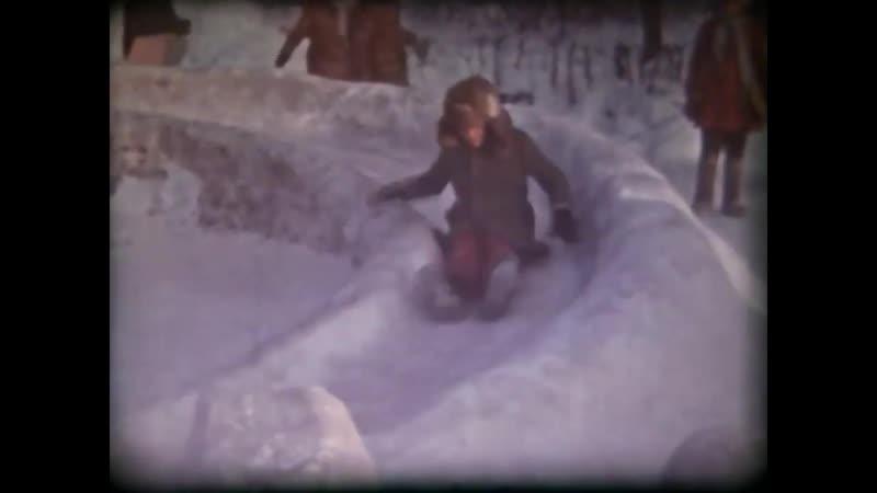 Ледовый городок Простоквашино. Зимний парк, г. Глазов, 1980-е гг