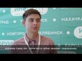 Мнение участника Богдан Ларин, журналист газеты