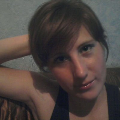 Алена Мавлютова, 31 января , Челябинск, id201160018