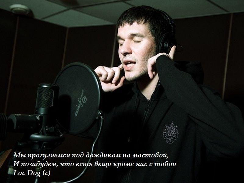 Текст песни тик amp ляпис трубецкой алкоголизм
