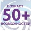 """АНО """"Центр развития социальных технологий"""""""
