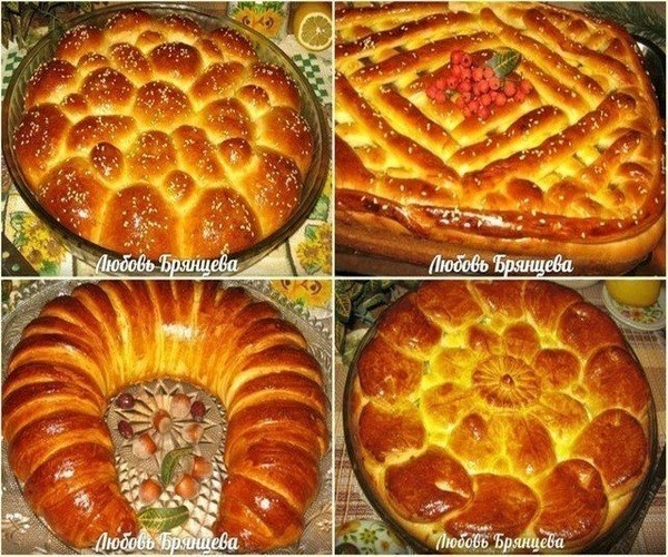 Дрожжевой пирог с вареньем рецепт пошагово в духовке