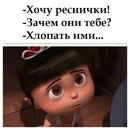 Ангелина Жунусова фото #5
