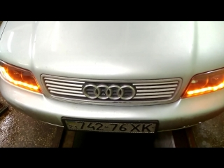 Audi А4 ДХО  с функцией бегущего поворота.