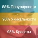 Убер Маргиналов фото #1