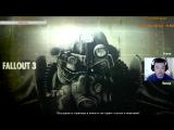 Fallout 3 - Наводим шорох в пустошах