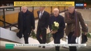 Новости на Россия 24 • В Доме кино началось прощание с Алексеем Петренко