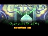 Молитва аль-Ахд