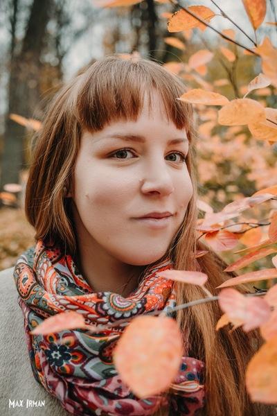 Марина Федосеенко