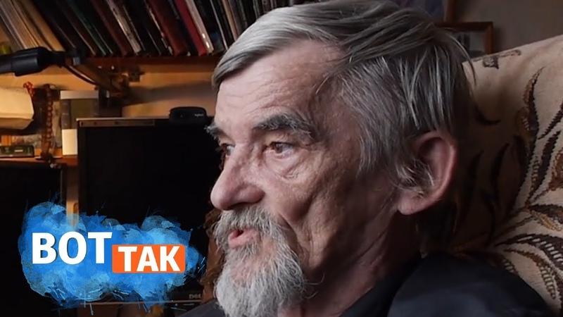 Российскому исследователю репрессий грозит 15 лет