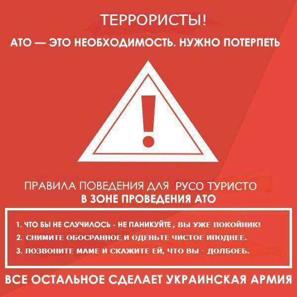 Боевики разместили запрещенное Минскими договоренностям вооружение в районах Донецка, Макеевки и Зайцево, - разведка - Цензор.НЕТ 6958
