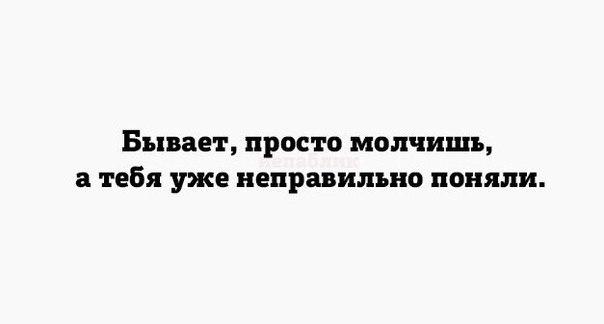 https://pp.vk.me/c7011/v7011950/e9f4/pQIfloUHqkI.jpg