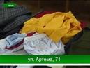 Выпуск от 20.07.18 Школьная форма в дар - Стерлитамакское телевидение