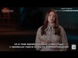 Даниэль Роуз Расселл - Интервью - О новом приключении Хоуп (РУС СУБ)