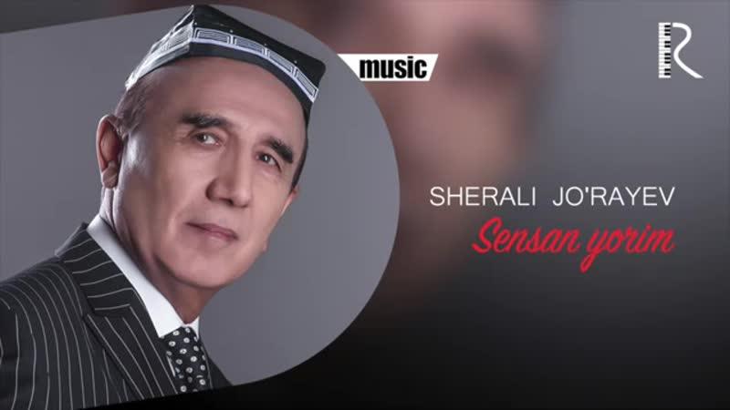 Sherali Jorayev - Sensan yorim _ Шерали Жураев - Сенсан ёрим (music version)